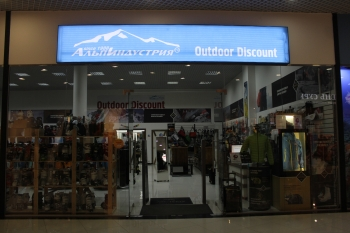 Outdoor Discount � ��� �������